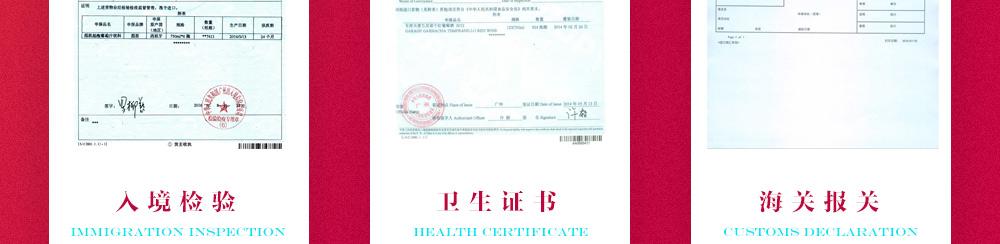 广州车库葡萄酒业有限公司