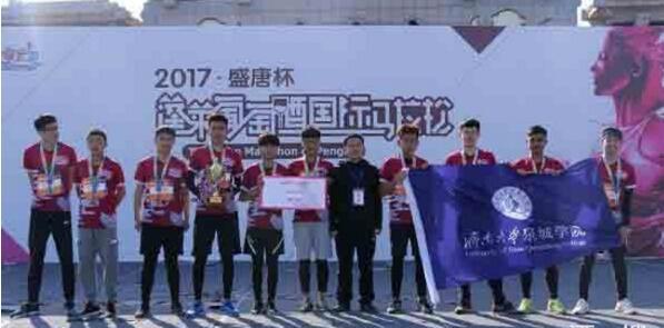 2017蓬莱葡萄酒国际马拉松挑战赛完满落下帷幕