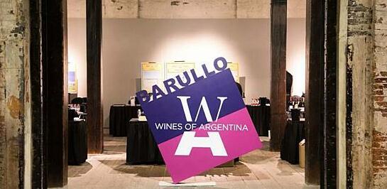 阿根廷葡萄酒协会在中国举办美食美酒节,推广葡萄酒文化