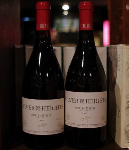 银色高地葡萄酒 银色高地葡萄酒价格