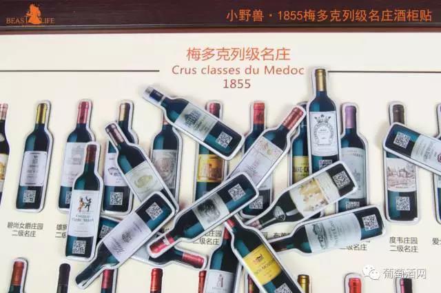 【Interwine酒展】这样的酒具给我来一打!谢谢