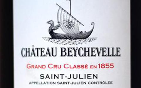 龙船酒庄红酒如何?带你认识龙船酒庄红酒