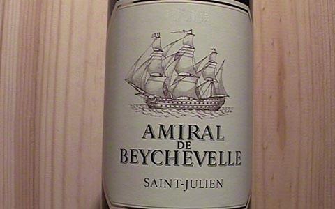 法国龙船将军1997怎么样?法国龙船将军1997介绍