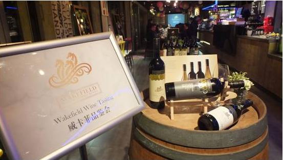 澳大利亚威卡菲酒庄与荣誉酒业中国市场合作官方合作声明