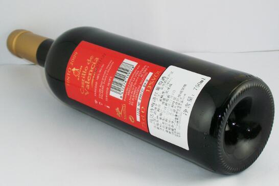 西班牙斗牛士干红葡萄酒价格表