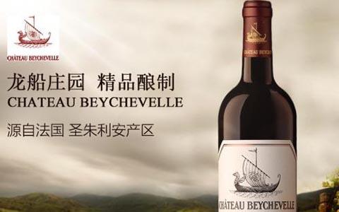 如何收藏龙船酒庄葡萄酒?