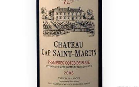 chateau红酒价格是多少?chateau红酒价格参考告诉你