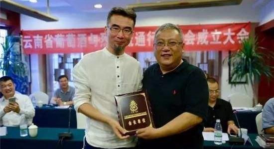 葡萄酒与烈酒流通行业协会日前在云南省正式成立