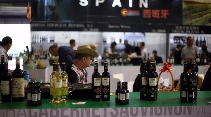 【Interwine酒展】西班牙德尔加多兄弟有机酒庄