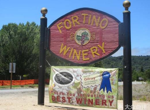佛蒂诺酒庄(Fortino Winery)