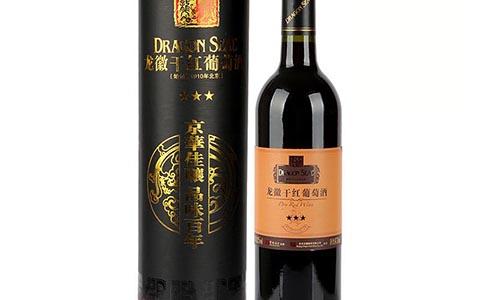 北京龙徽干红葡萄酒的9大功效,爱喝红酒的你赚大啦!