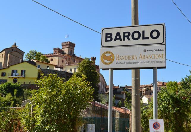 意大利巴罗洛(Barolo)产区