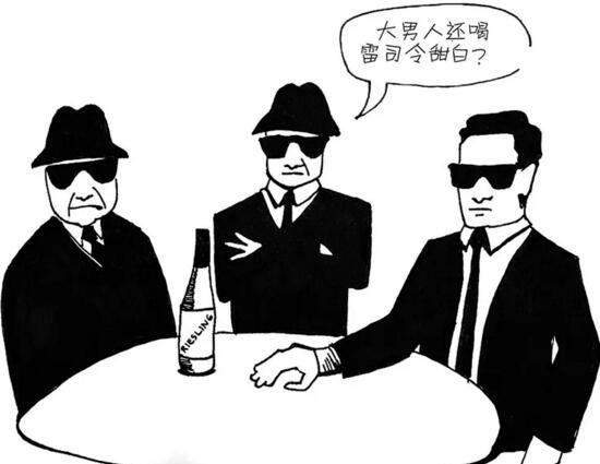 喝葡萄酒时说这 12 句话,小心被酒友 diss