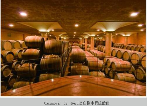 蒙塔奇诺:风土与技术并行的Casanova di Neri酒庄