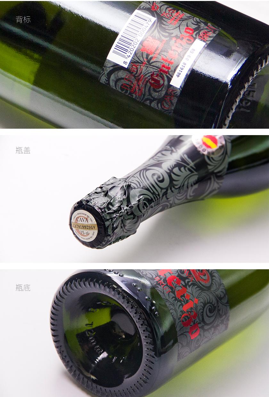 匠心之城皇冠卡瓦起泡酒