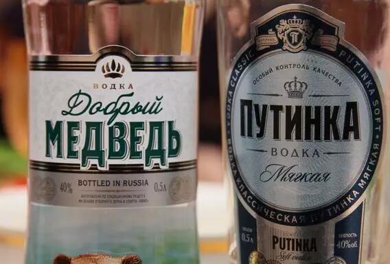 伏特加好喝吗?伏特加兑什么饮料好喝