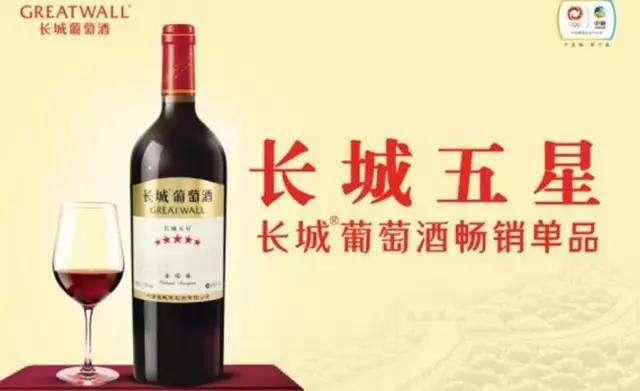 李士祎为长城葡萄酒规划新发展战略