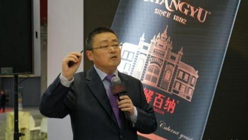 张裕人事变动:孙利强辞职,周洪江接管公司董事长职位