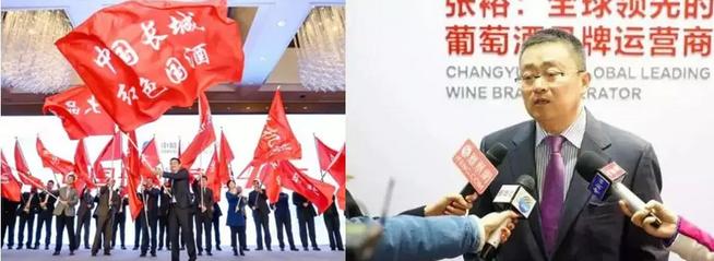王德惠:张裕、长城重大人事调整释放了什么信号?