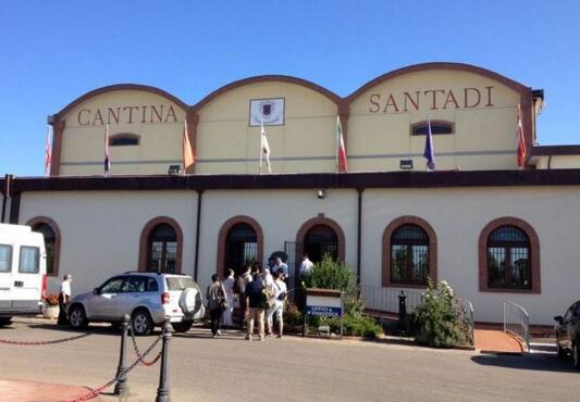 桑塔迪酒厂(Cantina di Santadi)