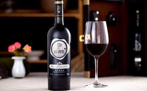 国产红酒:百利生葡萄酒酒款介绍