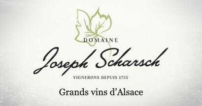 约瑟夫·沙士酒庄(Domaine Joseph Scharsch)
