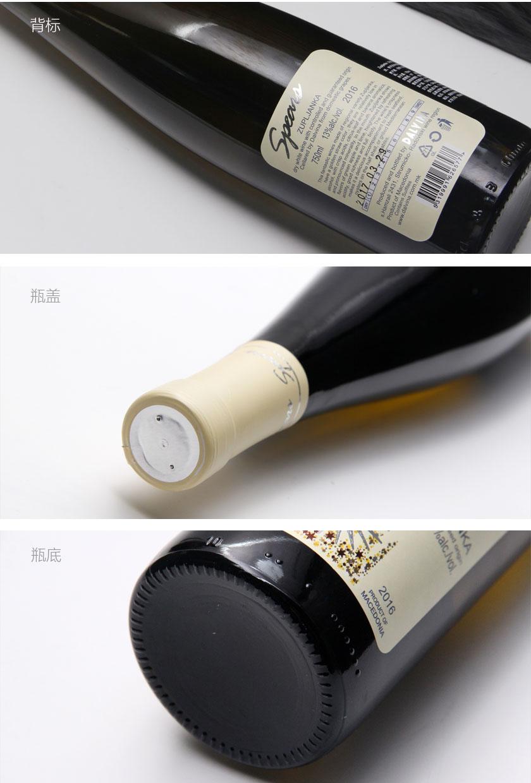 金戈朱普良卡干白葡萄酒