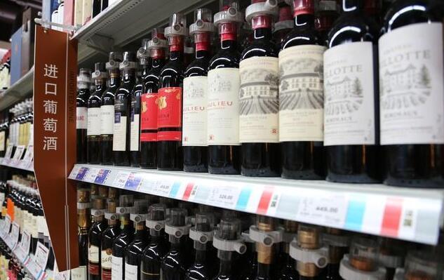 请注意,葡萄酒电商营销存在十大弊端!