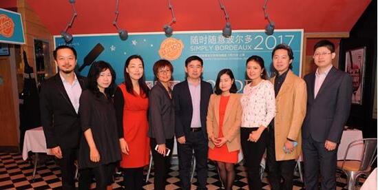 """第十二届""""随时随意波尔多市场推广活动""""将在中国举办"""
