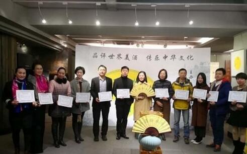 winelife美酒翰林院在广州成立全球校友会