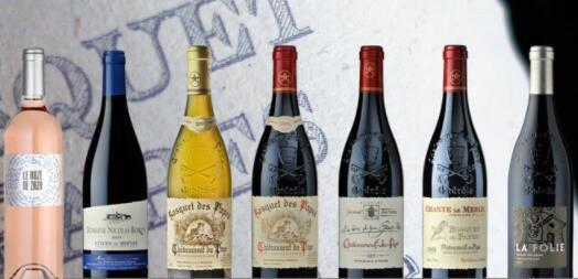 博斯凯酒庄(Bosquet des Papes)