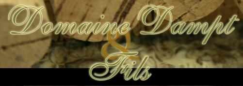 丹普父子酒庄(Domaine Daniel Dampt & fils)