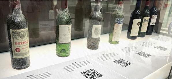 京东第一届海外直采美酒节日前在京东集团总部隆重举行