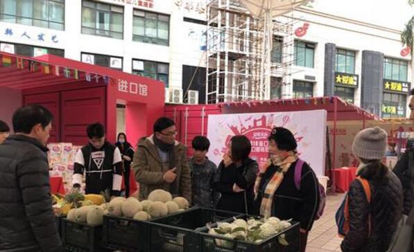 2018年海口保税年货节日前举行,进口红酒销售火爆