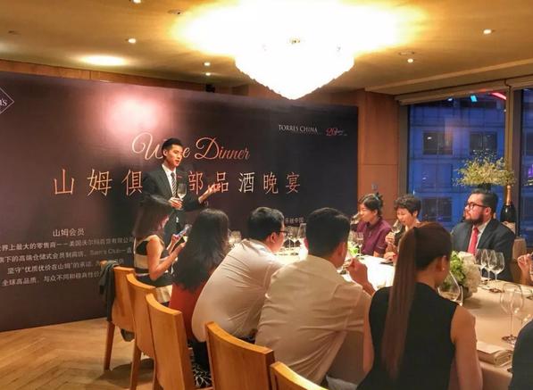桃乐丝讲师蒋二中Michael专访:葡萄酒品牌和专业知识一样重要