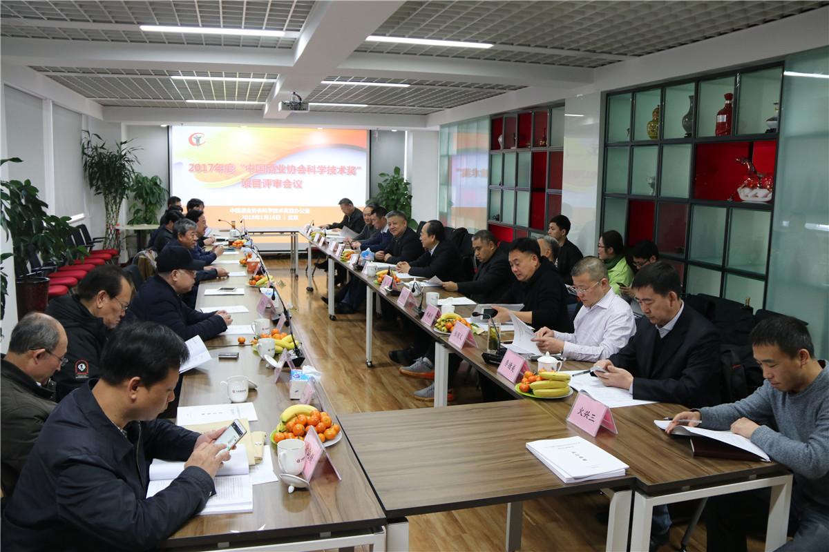 2017年度中国酒业协会科学技术奖评选结果新鲜出炉