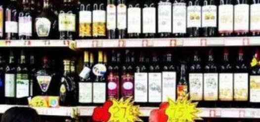 年关将近,兰州葡萄酒销售量呈现增长势头