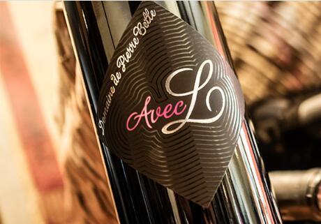 皮埃尔·贝勒酒庄(Domaine de Pierre Bell)