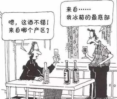 冬天的葡萄酒应该怎么储存?