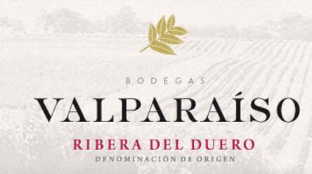 瓦尔帕莱索酒庄(Bodegas Valparaiso)