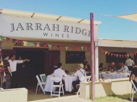 佳涵桥酒庄(Jarrah Ridge Wines)