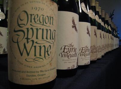 艾瑞酒庄(The Eyrie Vineyards)