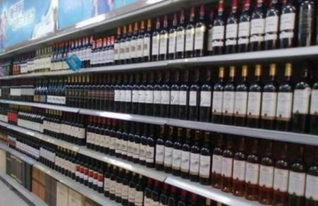 目前在葡萄酒行业里,有哪些传统的销售渠道?