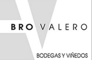 布罗瓦莱罗酒庄(Bodegas y Vinedos Bro Valero)