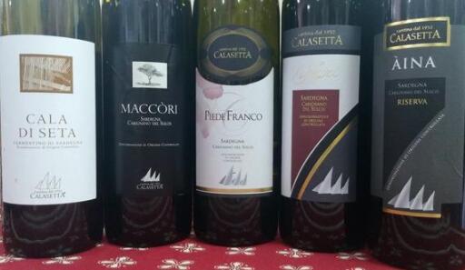 卡拉塞塔酒庄(Calasetta)