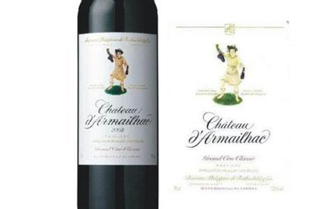 达玛雅克庄园正牌干红葡萄酒2011价格是多少?