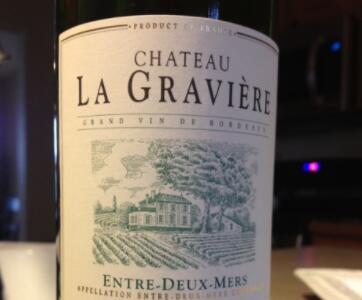 格拉维赫酒庄(Chateau La Graviere)