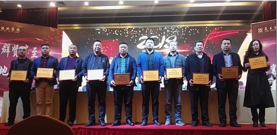 宁夏酒业协会举行第二届第二次会员代表大会