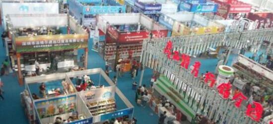 第四届中国(南京)国际糖酒食品交易会将在8月举办