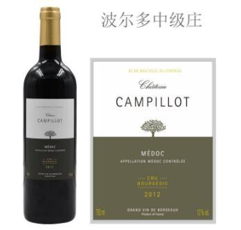 康比洛酒庄(Chateau Campillot)